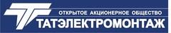 Картинки по запросу татэлектромонтаж лого